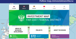 far-east-invest-map