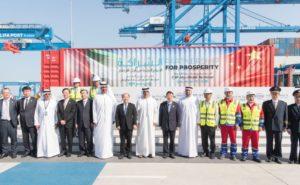 CSP Abu Dhabi Terminal